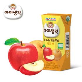 아이생각 유기농 주스 48팩 사과배125ml