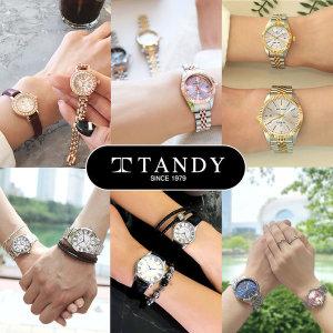 [탠디]쇼핑백증정 TANDY 탠디 남성 여성 커플 손목시계
