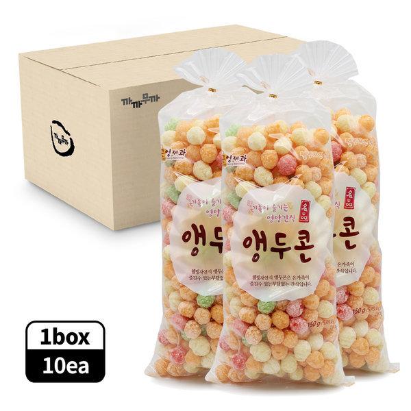 근영제과 앵두콘 150g 영양간식 (1박스-10개) 상품이미지