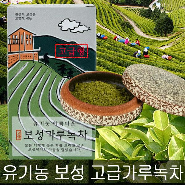 보성제다 고급형 녹차가루 40g/유기농 보성녹차분말 상품이미지