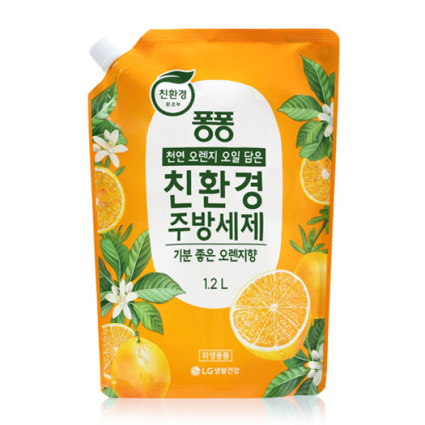 퐁퐁 친환경주방세제 오렌지 1.2L 상품이미지