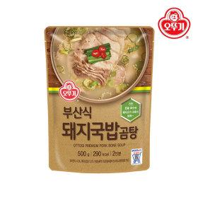부산식 돼지국밥 곰탕 500g  1팩