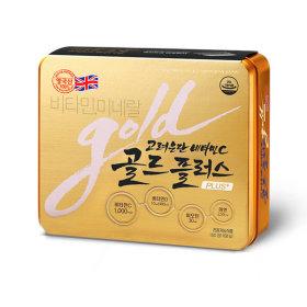 본사직영 비타민C 골드플러스 150정