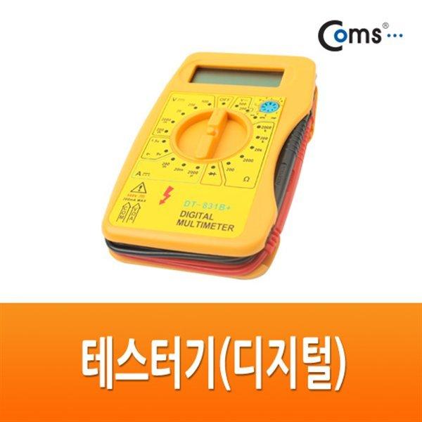 (COMS) 디지털 테스터기/BE369/LCD/멀티형/다이오드 상품이미지