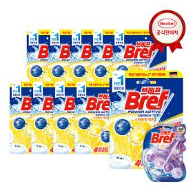 브레프 파워액티브 레몬 1P x10개 변기세정제