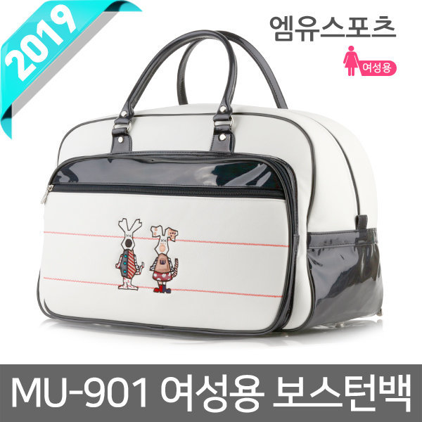 2019신상 엠유 MU 901 여성용 보스턴백 옷가방 상품이미지