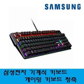SPA-KKG1CU 기계식 키보드 게이밍 키보드 청축