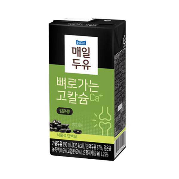검은콩 190ml 72팩/두유 상품이미지