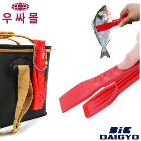 물고기 집게 낚시 고기 피싱그립 회칼 낙시용품 봉돌