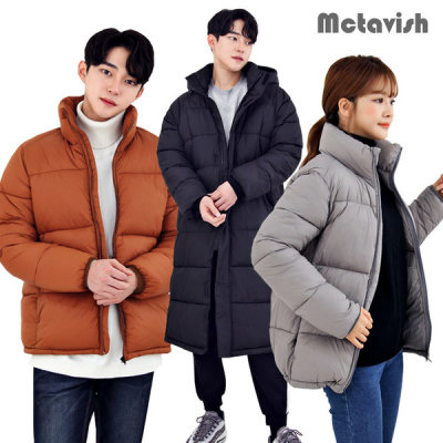 Mens/Womens/Padded/Large/Long Padded Coats/Long Down Jackets