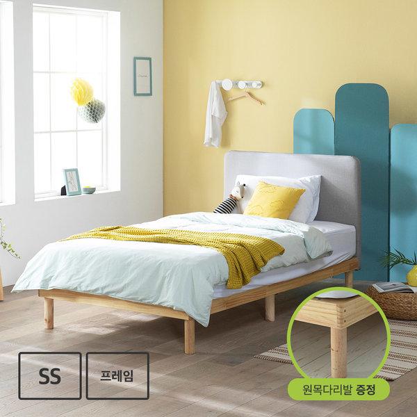 (19%쿠폰)도담 슬림 슈퍼싱글/퀸 평상형 침대 상품이미지