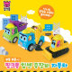 핑크퐁 트럭 포크레인 장난감 미니카 중장비3종세트