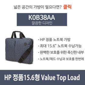 밸류 탑로드 15.6형 정품 슬림 탑로드 가방_파빌리온용