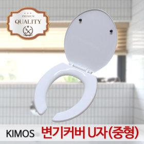 (국산)변기커버 U형 양변기 커버 변기시트 변기뚜껑