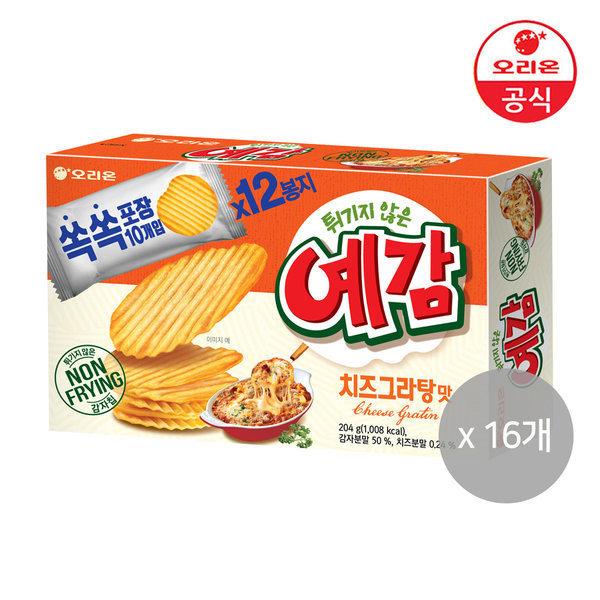 오리온 예감 치즈그라탕 12P 소포장 192gx16개 상품이미지