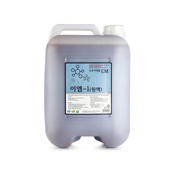 EM원액 20L 대용량 이엠원액 발효 미생물 효소원액 상품이미지