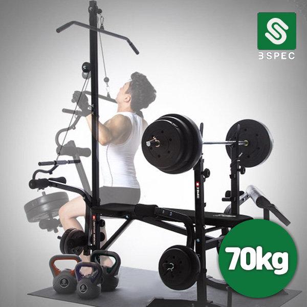비에스 디럭스 벤치프레스 70kg(중봉 + PVC바벨 60kg) 상품이미지