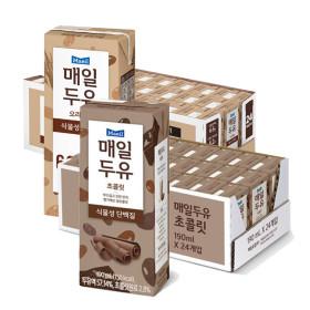 매일두유 식이섬유24팩 +초콜릿190ml 24팩+포토카드2개