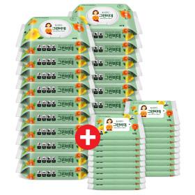 그린비데 물티슈  캡형 46매 20팩+휴대용 20팩