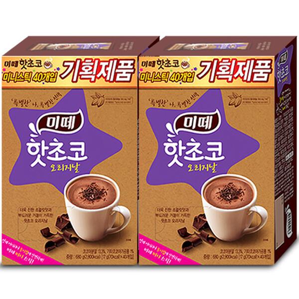 미떼 핫초코 오리지날 40Tx2개/코코아/초콜릿/제티 상품이미지