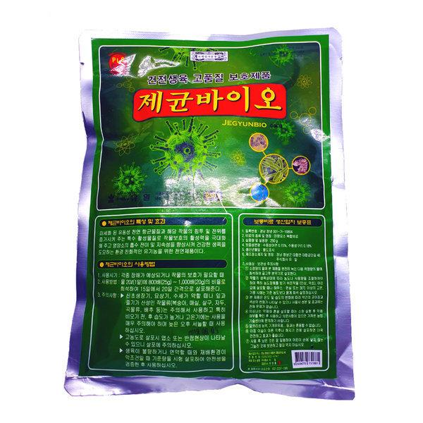 제균바이오수용제 250g/친화경농약살균제/식물살균제 상품이미지