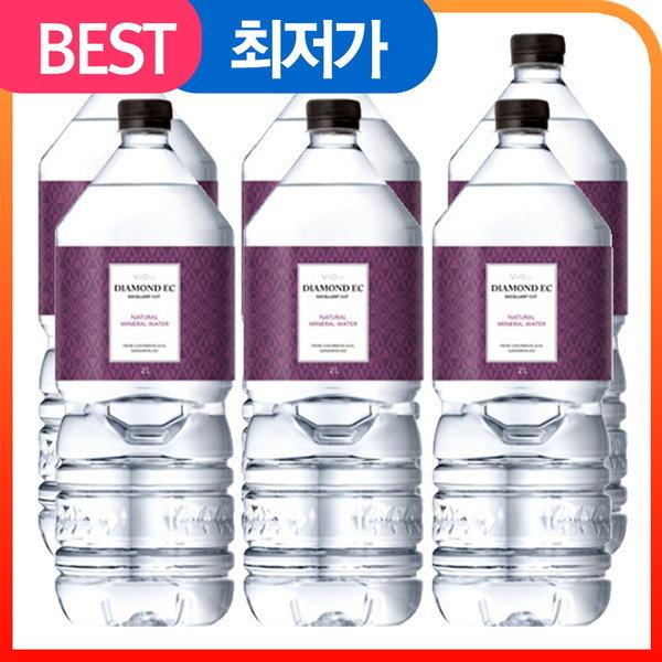 휘오 다이아몬드ec 2Lx6펫/생수/물/미네랄워터 상품이미지