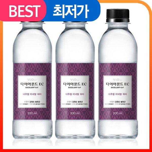 휘오 다이아몬드ec 300mlx20펫/생수/물 미네랄워터 상품이미지