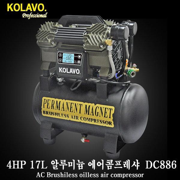 콜라보 에어콤프레샤 디지털 알루미늄탱크 4HP 17L 상품이미지
