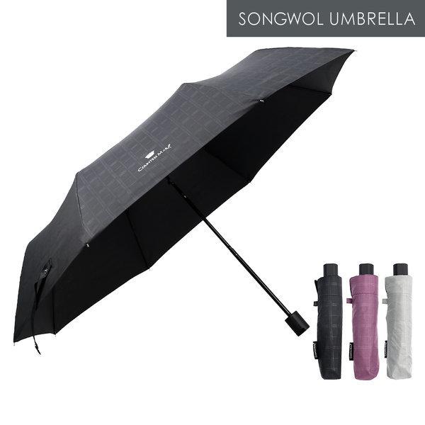 CM 3단 엠보체크 우산 상품이미지