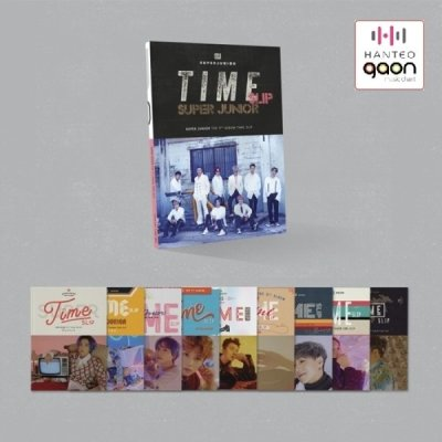 Super Junior Time Slip(9th regular) package box giveaway for purchases of 10pcs