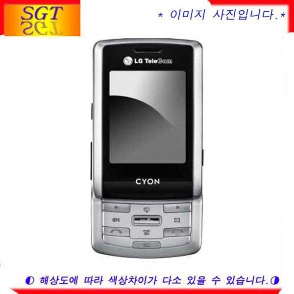 싸군/LG-LC3200-댄디스타일폰/LGU+중고폰공기계/SGT 상품이미지