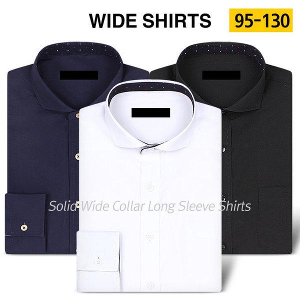 솔리드 와이드 카라 긴팔셔츠 와이셔츠 남자 빅사이즈 상품이미지