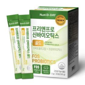 프리앤프로 신바이오틱스 골드 1박스 (1개월분)