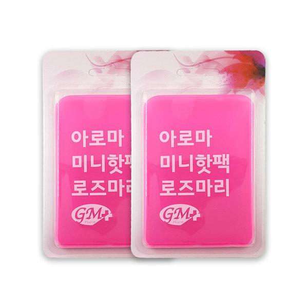 지엠팜 아로마 미니핫팩 로즈마리 핫팩 찜질팩 상품이미지