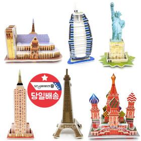 하비 세계 건축 문화재 모형 DIY 엠파이어 만들기 3D