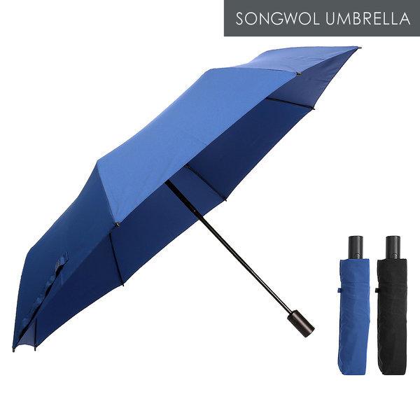 CM 3단 안전우산 완자 우산 더 편리해진 완전자동우산 상품이미지