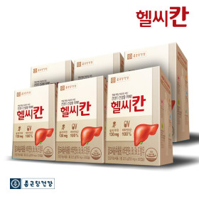 종근당건강 밀크씨슬 헬씨칸 3박스(90캡슐/3개월분)