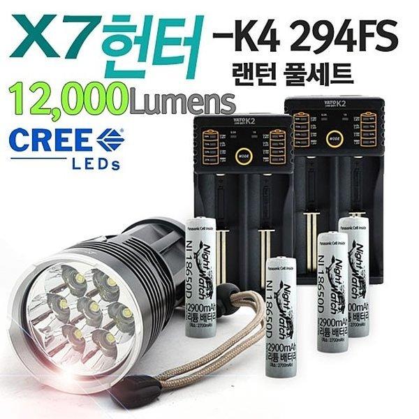 LED 써치라이트 X7-4 충전식 랜턴 사냥 led써치라이트 상품이미지