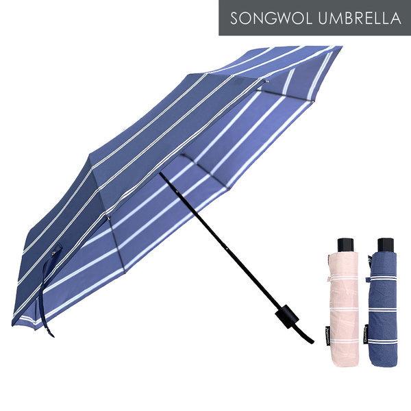CM 3단 더블 스트라이프 우산 상품이미지