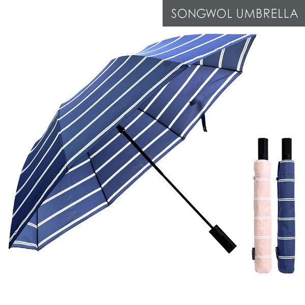 CM 2단 더블 스트라이프 우산 상품이미지