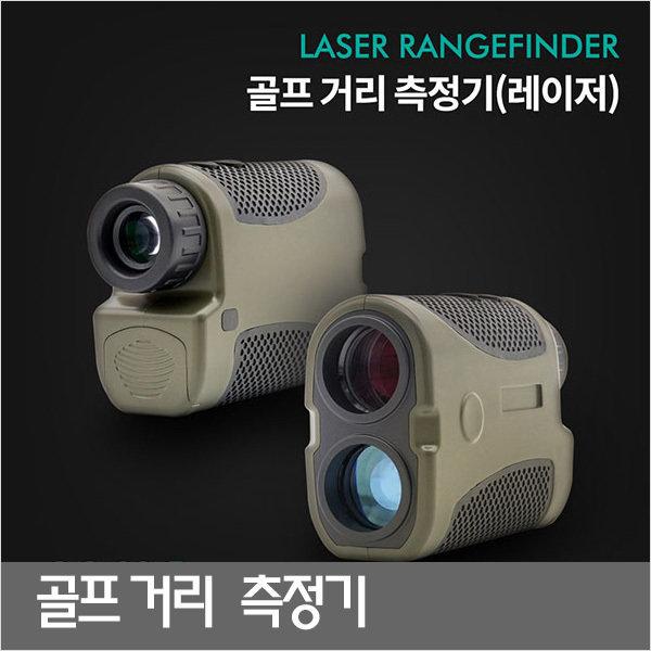 BB190 골프용망원경 레이저 거리측정 골프거리측정기 상품이미지
