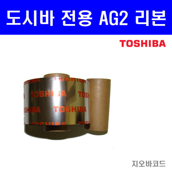 리본 AG2 40mmx600m 사이즈 10롤 프린터 먹지/B-ex4t1 상품이미지
