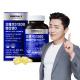오메가3 1200 비타민D 180캡슐 1병(총 6개월분)