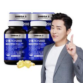 오메가3 1200 비타민D 180캡슐 2병(총 12개월분)