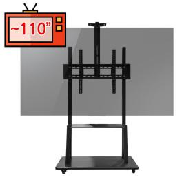 이동식 TV거치대 티비 스탠드  32~65인치 자가설치