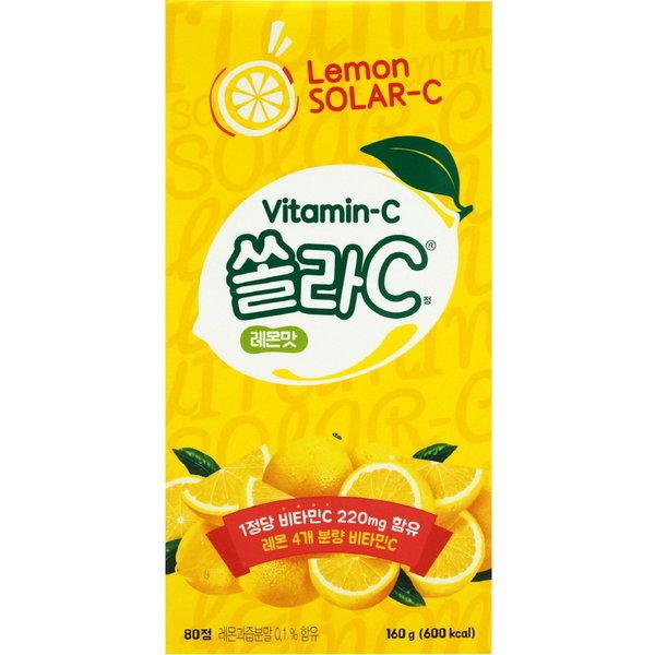 고려은단 쏠라C 레몬맛 80정/쏠라씨/비타민C/캔디 상품이미지