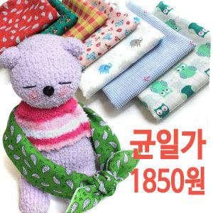 쁘띠스카프 손수건 유치원학교 아동성인 단체 기념