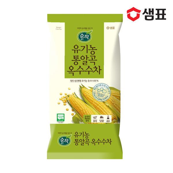 샘표 순작 유기농통알곡옥수수차 1kg 상품이미지