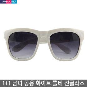 1+1 선글라스 편광 미러 스포츠 고글 썬글라스 공용