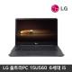 울트라PC 중고노트북 LG 15U560 i5/8G/128+500G/윈10